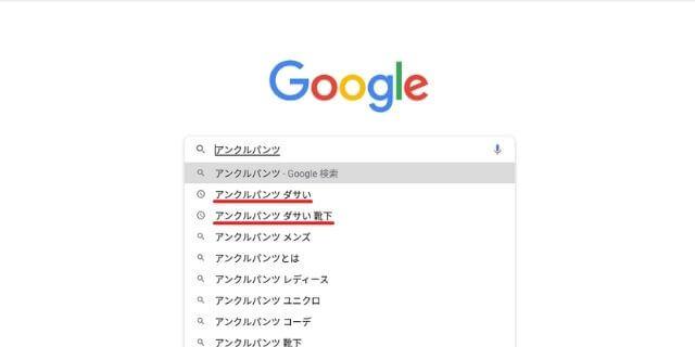 アンクルパンツ検索結果