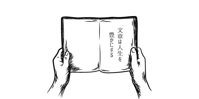 本を開く男性の手